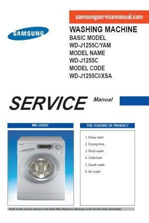 washing machine service manual